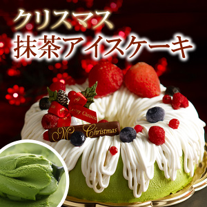7抹茶と苺のアイスケーキ