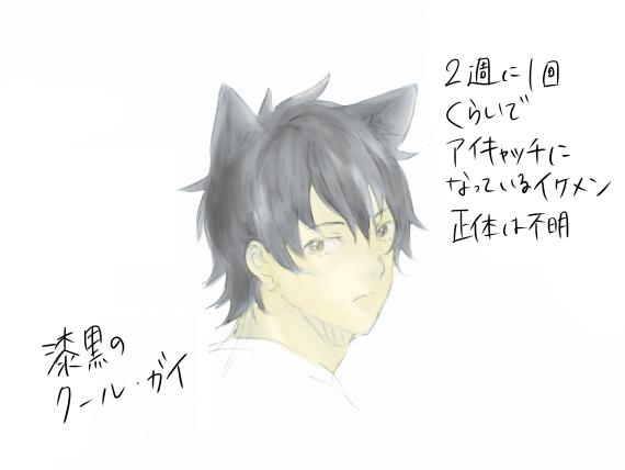 スキャン_20151101 (2)
