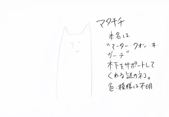 スキャン_20151101 (3)