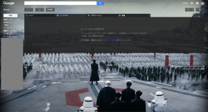 googlestarwars_02