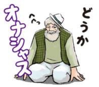 onashasu