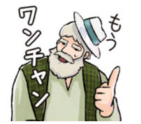 onechan