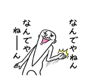 アゴ伝説1