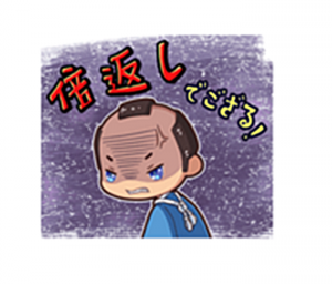 舞妓すたんぷ3