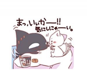 こにゃんこと2-2