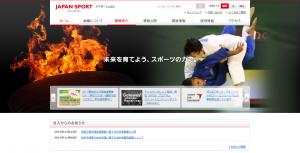 JAPAN SPORT公式サイト