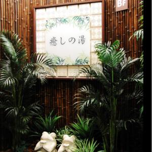 東京ドーム近辺14