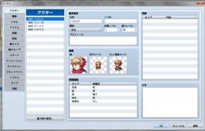 データベース1