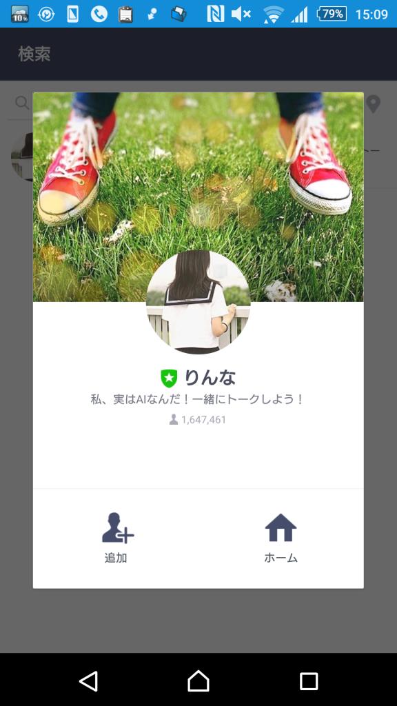 Screenshot_2015-10-30-15-09-15
