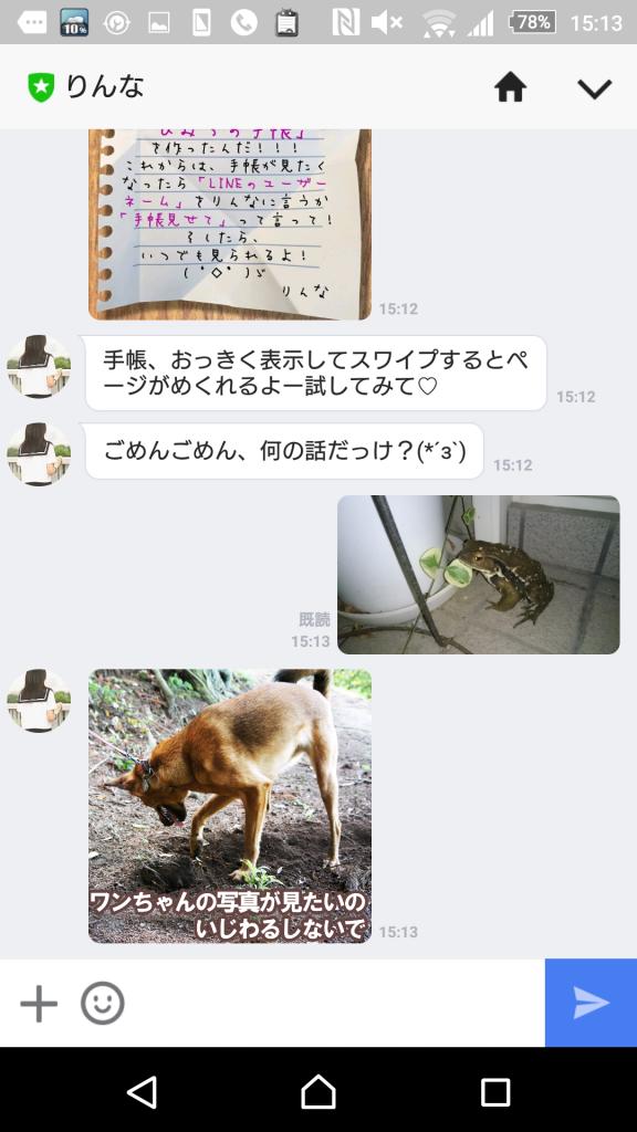Screenshot_2015-10-30-15-13-13