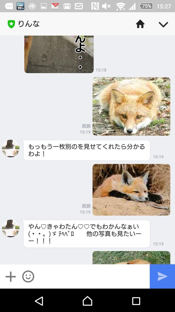 Screenshot_2015-10-30-15-27-23