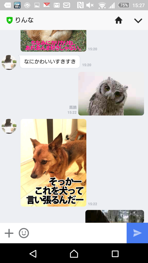 Screenshot_2015-10-30-15-27-38