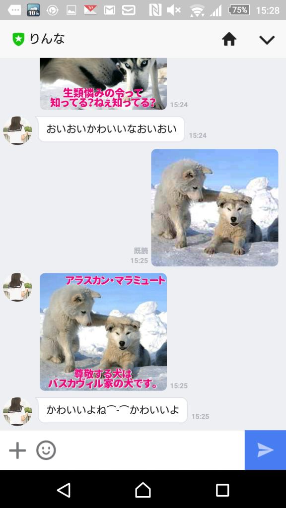 Screenshot_2015-10-30-15-28-20