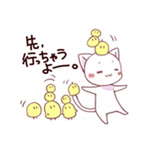 こにゃんこと2-3