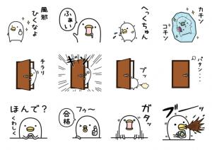 うるせぇトリ6個目2