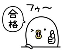 うるせぇトリ6個目6