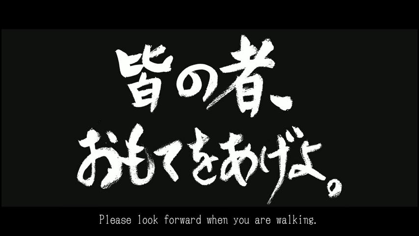 ドコモ「歩きスマホ」江戸時代 (42)