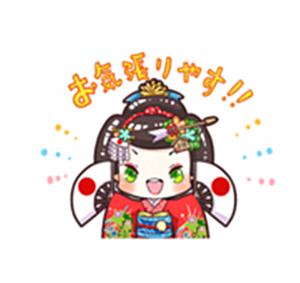舞妓すたんぷ4