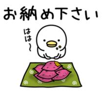 うるせぇトリ6個目5