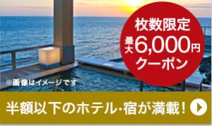 東京ドーム近辺3