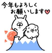 kotoshimo