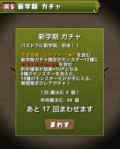 2015-04-13-13.07.26