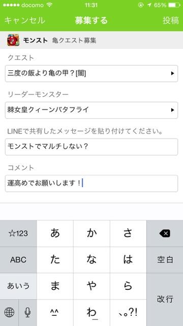 20150825_hiroba_sokuho-3