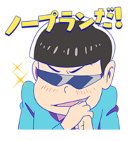 おそ松さん6