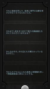 写真 2016-01-20 18 01 17