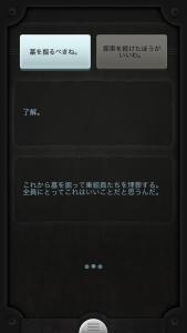 写真 2016-01-20 18 01 50