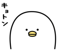 うるせぇトリ7個目5
