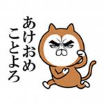 目ヂカラ5-7