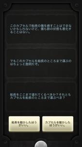 写真 2016-01-20 14 46 04