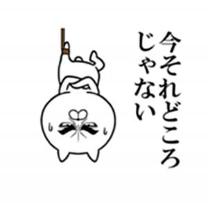 目ヂカラ5-1