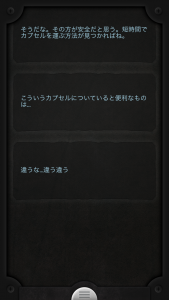 写真 2016-01-20 14 46 18