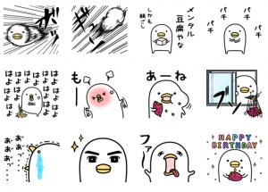 うるせぇトリ7個目4