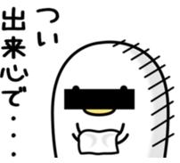 うるせぇトリ7個目6