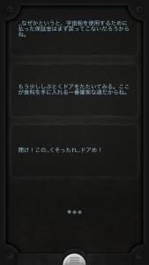 写真 2016-01-21 15 57 17
