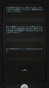 写真 2016-01-15 19 51 29