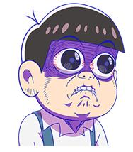 おそ松さん14