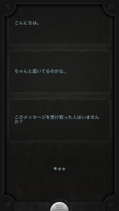 写真 2016-01-15 19 50 14
