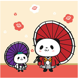 お買いものパンダ正月用画像