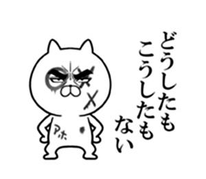 目ヂカラ5-5