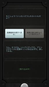 写真 2016-01-20 13 23 18