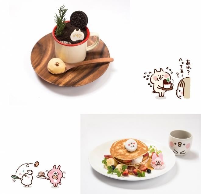 ■小動物のココアクッキーチーズケーキ■トロトロマシュマロがクセになる?ふわっとパンケーキ