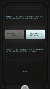 写真 2016-01-20 14 46 09
