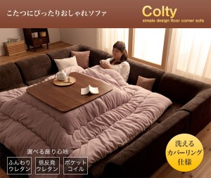 colty-image