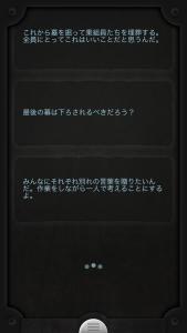 写真 2016-01-20 18 01 59
