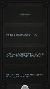 写真 2016-01-20 18 01 04