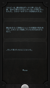 写真 2016-01-15 19 52 11